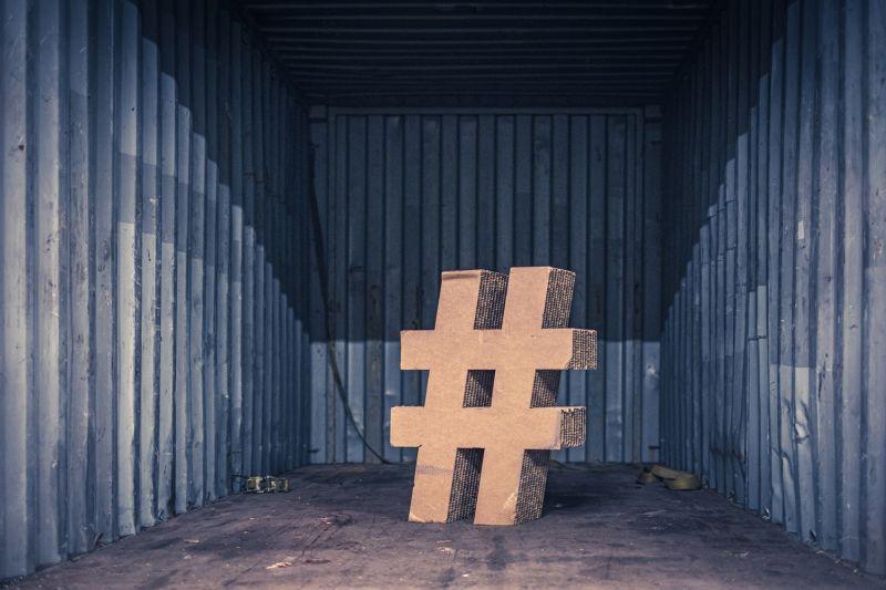 Instagramowe hasztagi. Jak ich używać i dlaczego są ważne?